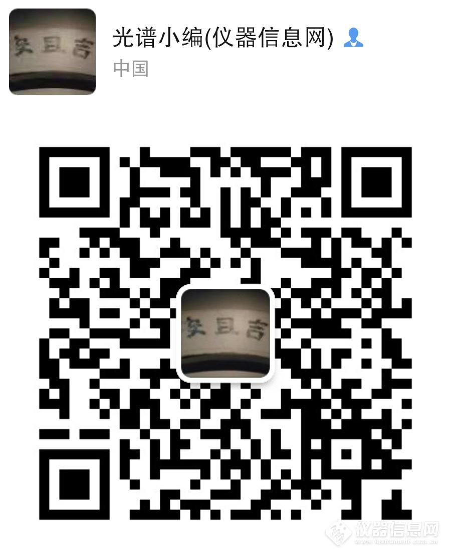 15e233627436462da3ff5fd611ee8833(1).jpg