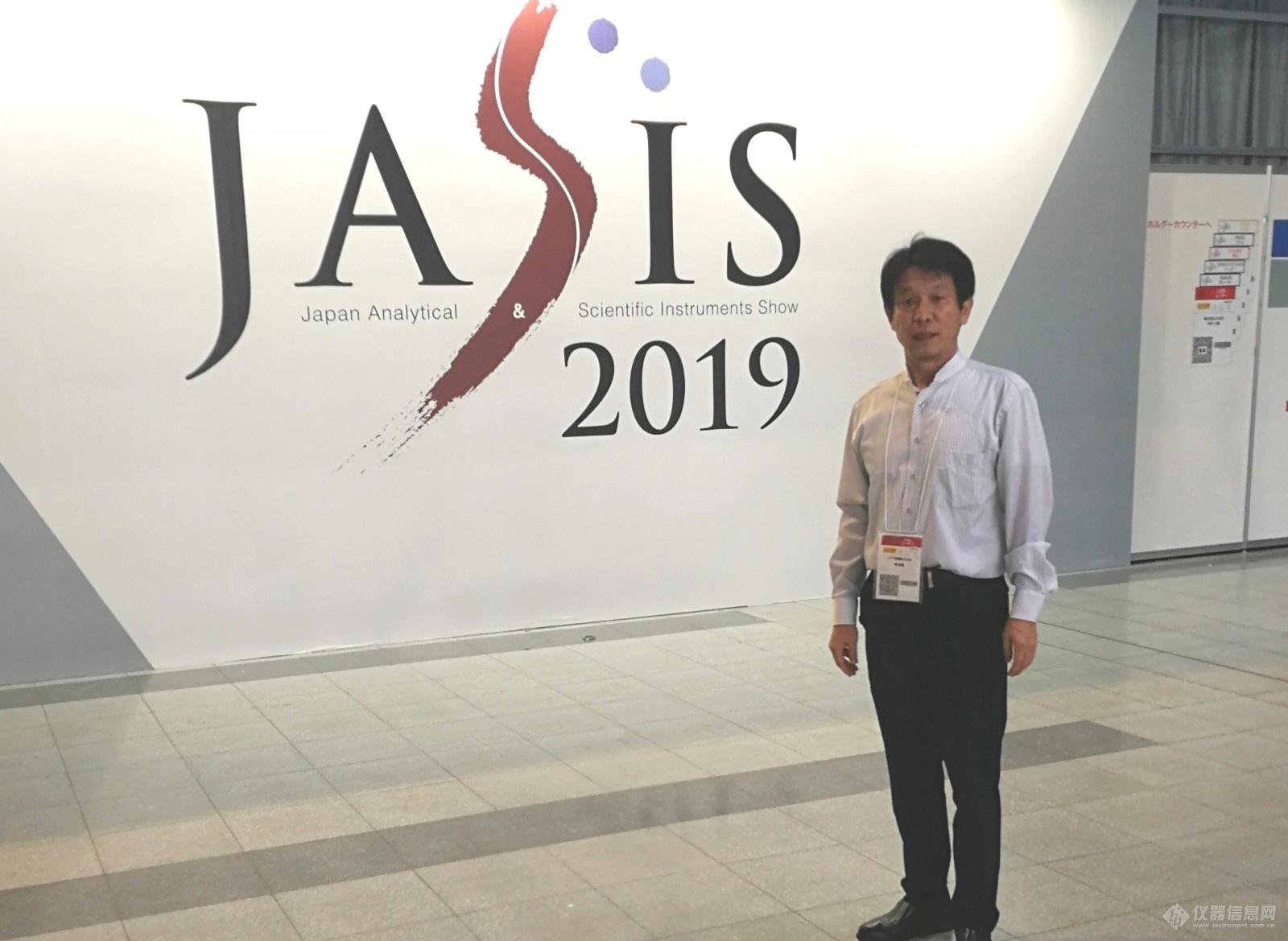 JASIS 3.jpg