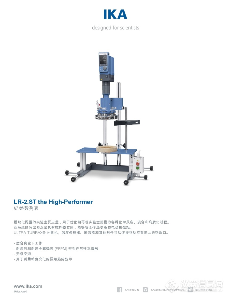 LR-2.ST_the_High-Performer_页面_1.png