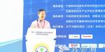 肖良副秘书长:实验室认可助推第三方检测高质量发展(视频)