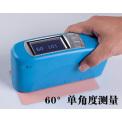 杭州彩谱  单角度光泽度计 CS-300