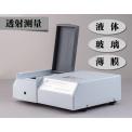 杭州彩谱+台式透射分光测色仪+CS-810