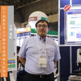 产品、业务双新变 通用型SEM畅销中国――JASIS2019探秘日立高新电镜业务现况