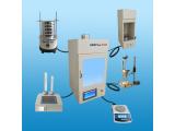 智能粉体测试仪 汇美科HMKFlow 6393
