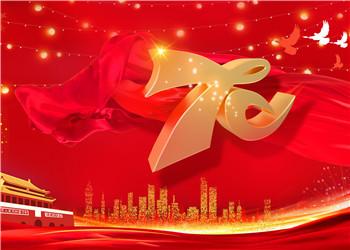 喜迎新中国成立70周年,仪器信息网7重好礼大放送
