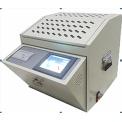 絕緣油介質損耗及體積電阻率測試儀