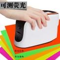 杭州彩谱+便携式荧光分光测色仪+CS-650