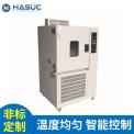 HASUC  恒温恒湿箱 HS系列