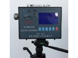 路博CCHG1000矿用直读式粉尘浓度测试仪