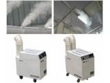 工业加湿器种类,选购工业加湿机