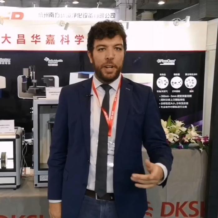 中国首秀:新品GRANU粉体流变仪携手华嘉亮相IPB2019