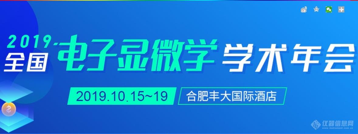专题logo.png