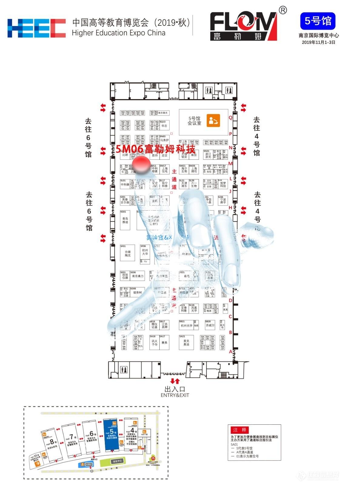 5號館展位圖.jpg