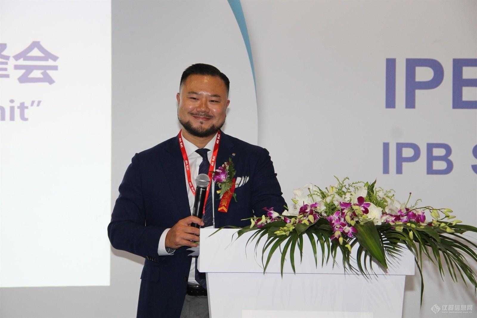 """回望粉体行业70年 国际产学研共话""""三新""""峰会 (6).JPG"""