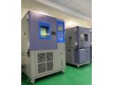 柳沁科技多型号高低温湿度交变箱LQ-TH-150A