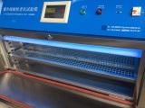 柳沁科技隔板式紫外线灯管老化箱LQ-UV3-B