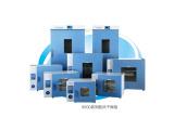上海一恒鼓風干燥箱DHG-9070、DHG-9070A