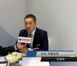 中国业绩猛增90%!新能源汽车/制药抢眼――访劳达贸易(上海)有限公司销售经理张金良
