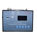 聚創環保防爆粉塵儀CCZ1000 直讀式粉塵濃度測量儀
