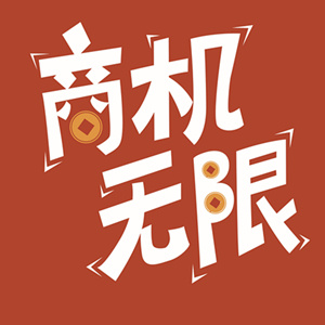 宁夏回族自治区粮食和物资储备局2120万采购多套仪器