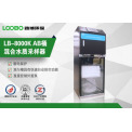 在线水质采样器 超标留样 路博 LB-8000k