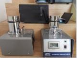 天然气露点仪LNG露点仪的正确选择英国肖氏露点仪SADP