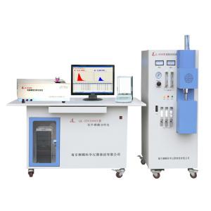 南京麒麟 高频红外全能元素分析仪 HW2000