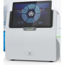 安益谱MINI2000便携式连续大气压接口质谱仪