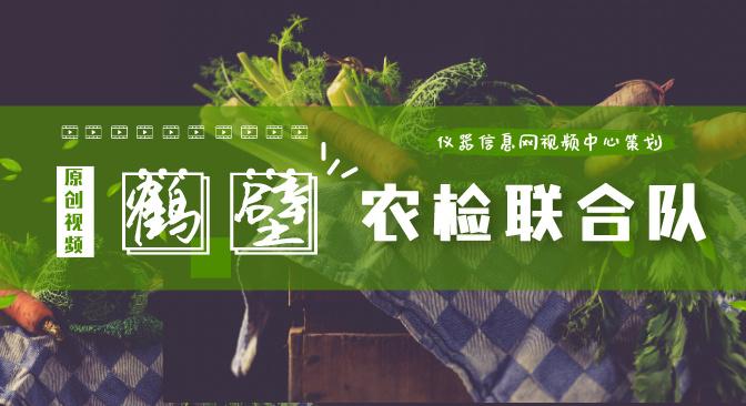 """�Q壁�r�z�合�""原����l集合"