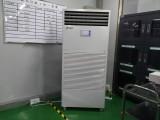 电子厂SMT车间加湿器
