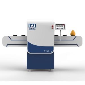IAS-F100-L  水果內部品質分選系統