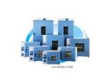 上海一恒鼓風干燥箱DHG-9145A、DHG-9245A