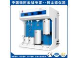 高压气体吸附及常压解吸速度分析仪