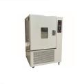 HASUC 高低温试验箱 环境测试箱 GDW-50A