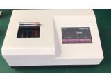 路博水质多参数检测仪LB-4020