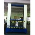 YC-611纸箱抗压试验机