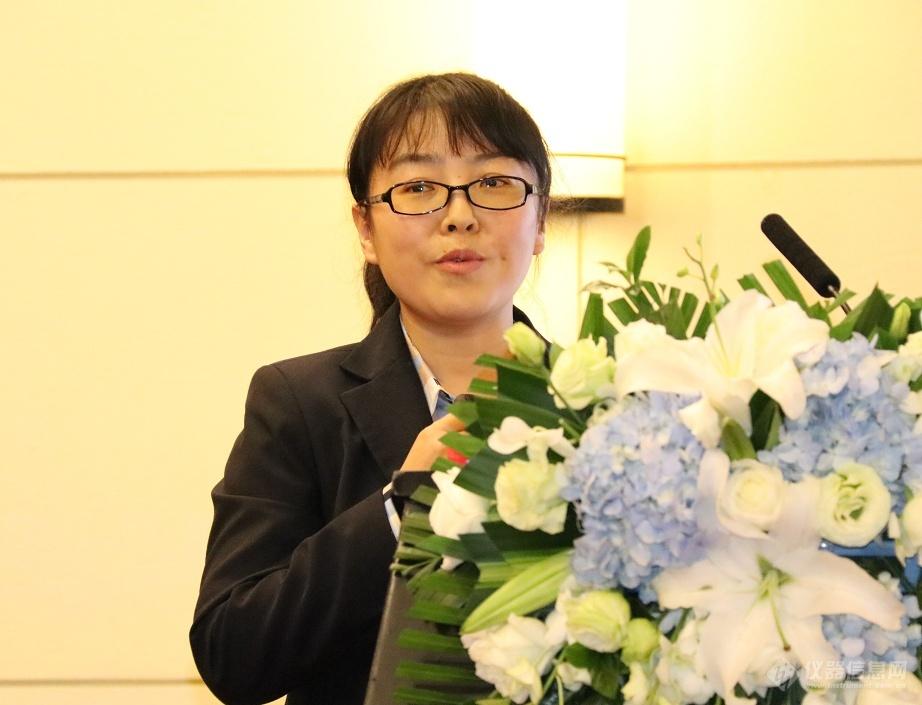 冯翠萍.png