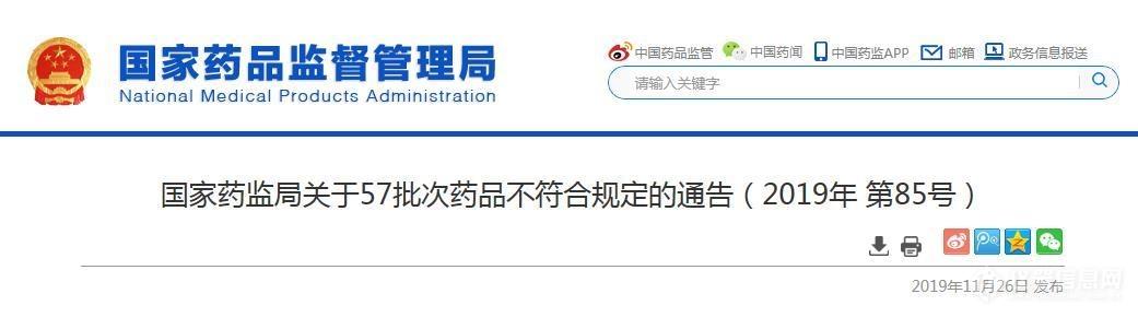 1官方通告.jpg