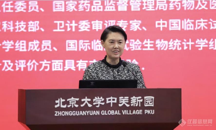 21北京生物统计及数据科学论坛.png