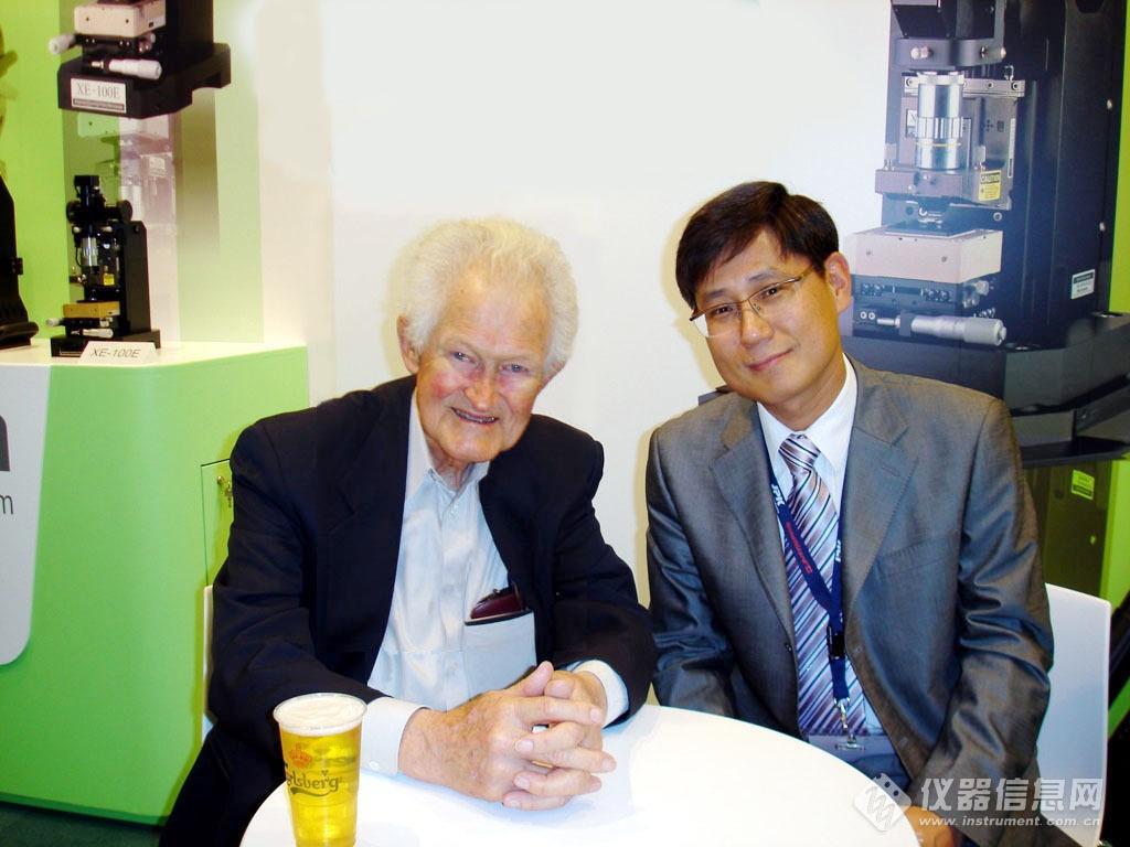 Calvin Quate教授与Park博士.jpg