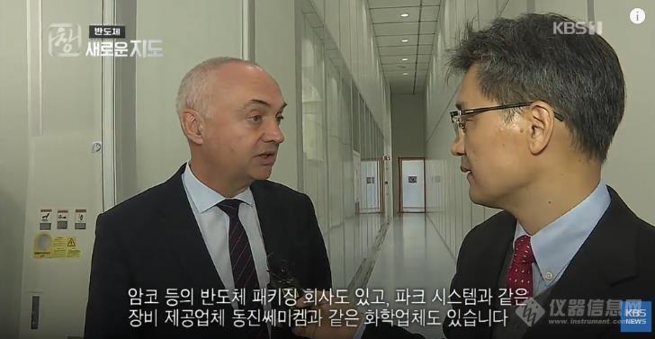 韩媒报道.jpg