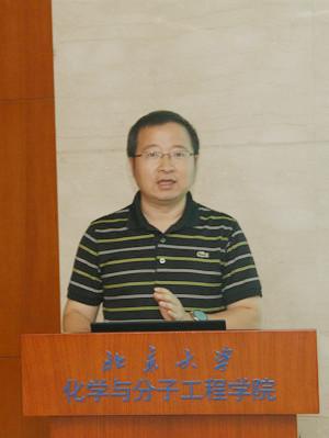 理学博士,北京大学化学与分子工程学院,教授,北京大学分析测试中心副主任。长期从事核酸高级结构性质的研究、有机质谱分析和药代产物定性与定量研究等。近年来主持或参与过多项国家自然科学基金、科技部、教育部项目。在J. Am. Chem. Soc., Chem. Eur. J., Mass Spectrom. Rev., Rapid Comm. Mass Spectrom., Talanta, BBA等SCI杂志共发表学术期刊论文60余篇。现为中国质谱学会理事、中国化学会质谱分析专业委员会委员、中国分析测试协会常务理事。