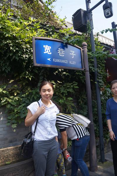 博士,高级工程师,2015年毕业于中国地质大学(北京),现就职于核工业北京地质研究院分析测试研究中心,主要从事电感耦合等离子体质谱分析方法及其在地质领域的应用研究。