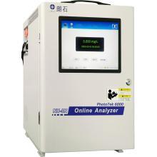 朗石6000系列氨氮在线水质分析仪(水杨酸))