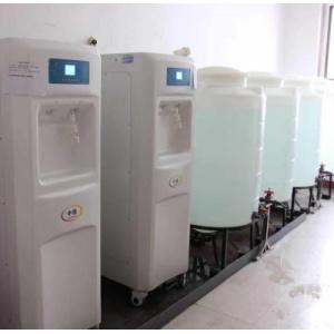 中央纯水系统