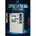 勤卓沙塵防塵試驗箱生產沙塵試驗箱廠家QZ-IP6