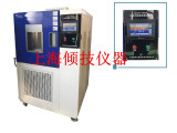 高低温压缩试验箱