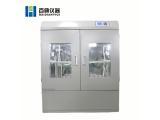 DNP-9050BS隔水式培养箱|隔水培养箱