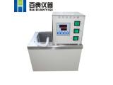 BT-V20A/B高精度恒温水槽
