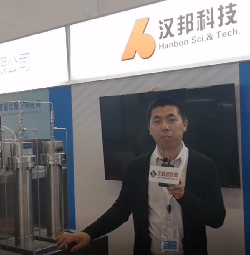 从实验室到工业生产 提供多品类色谱产品――视频访江苏汉邦科技有限公司资深SFC设备研发工程师刘杰